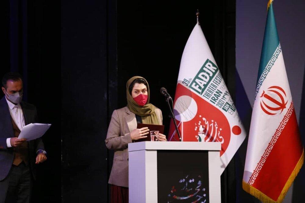 ادای احترام بهناز جعفری به پرویز پورحسینی/ عکس