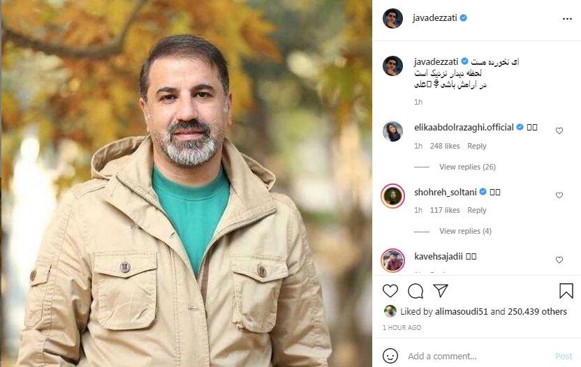 پست اینستاگرامی جواد عزتی برای درگذشت علی سلیمانی